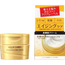 資生堂 shiseido AQUALABEL(アクアレーベル) バウンシングケア クリーム (医薬部外品)【wtcool】
