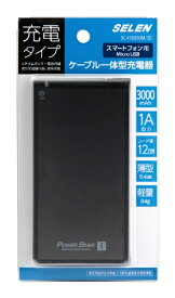 セレン SELEN 【ビックカメラグループオリジナル】スマートフォン用[micro USB] USBモバイルバッテリー (12cm・3000mAh・ブラック) SC-H3000M(B) PSE認証 [3000mAh]