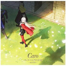 ビーイング Being Caro/ フレスベルグの少女〜風花雪月〜 初回限定盤【CD】