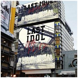 ユニバーサルミュージック ラストアイドル/ 青春トレイン 2期生アンダー盤【CD】