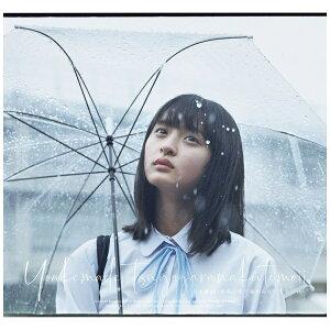 ソニーミュージックマーケティング 乃木坂46/ 夜明けまで強がらなくてもいい CD+Blu-ray盤 Type-A【CD】