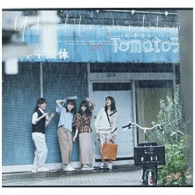 ソニーミュージックマーケティング 乃木坂46/ 夜明けまで強がらなくてもいい CD+Blu-ray盤 Type-D【CD】