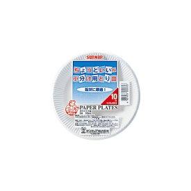 サンナップ SUNNAP ホワイト小皿12cm 10P 5A