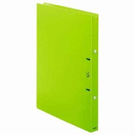 プラス PLUS 利用者カルテ リングファイル グリーン FL-804RF