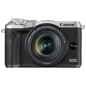 キヤノン CANON EOS M6 ミラーレス一眼カメラ EF-M18-150 IS STM レンズキット シルバー [ズームレンズ][EOSM6SL18150ISSTMLK]