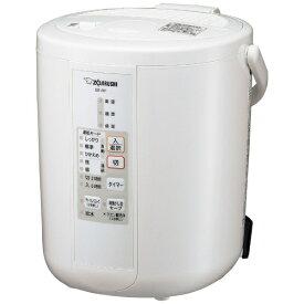 象印マホービン ZOJIRUSHI EE-RP35-WA スチーム式加湿器 ホワイト [スチーム式 /2.2l][加湿器 大容量 スチーム EERP35WA]