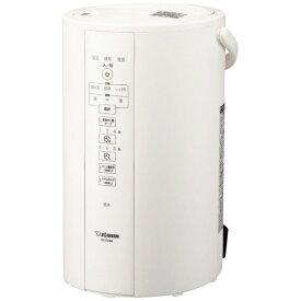 象印マホービン ZOJIRUSHI EE-DA50-WA スチーム式加湿器 ホワイト [スチーム式 /4.0l][加湿器 大容量 スチーム EEDA50WA]