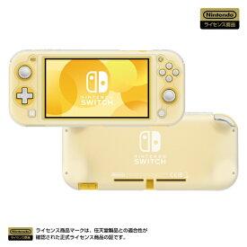 【2019年9月】 HORI ホリ シリコンカバー for Nintendo Switch Lite NS2-024【Switch Lite】
