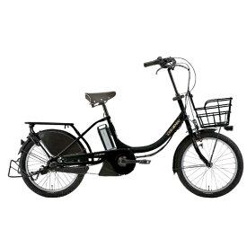 ルイガノ 20型 電動アシスト自転車 ASCENT アセント deluxe(MATT BLACK/内装3段変速) Electric assist style【組立商品につき返品不可】 【代金引換配送不可】