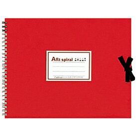 マルマン maruman F3 スケッチブック アートスパイラル レッド S313-01