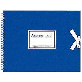 マルマン maruman F3 スケッチブック アートスパイラル ブルー S313-02
