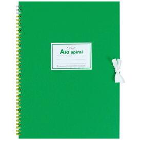 マルマン maruman F4 スケッチブック アートスパイラル ライトグリーン S314-33