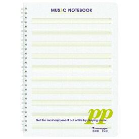 マルマン maruman B5 ノート 音楽罫 10段 パープル N558A-10
