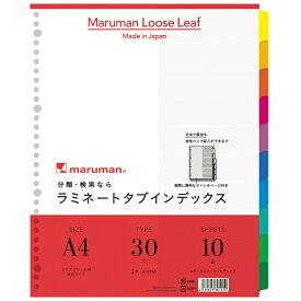 マルマン maruman A4 ラミネートタブインデックス クリアポケット専用 10山 LT3010