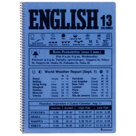マルマン maruman B5 ノート 英習字罫 13段 ブルー N524A-02