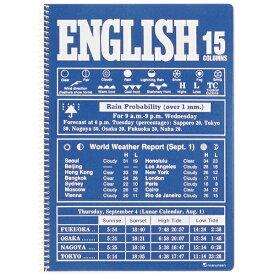 マルマン maruman B5 ノート 英習字罫 15段 ブルー N526A-02