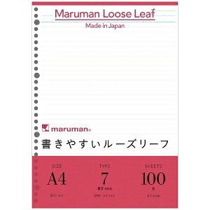 マルマン maruman A4 ルーズリーフ メモリ入7mm罫 100枚 L1100H