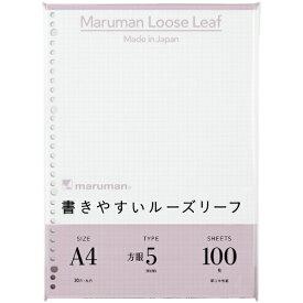 マルマン maruman A4 ルーズリーフ 5mm方眼罫 100枚 L1107H