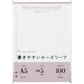 マルマン maruman A5 ルーズリーフ 5mm方眼罫 100枚 L1307H
