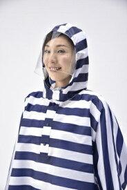 アサヒサイクル Asahi Cycle 【返品交換不可】keia チャリポンチョ(紺白ボーダー/着丈100×ゆき丈77cm)【身長155cm〜175cmまで対応】