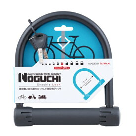 NOGUCHI 野口 U型ロック ワイドUロック(ブラック/開口部135mm・全長:約190mm・幅:180mm)GHL-039
