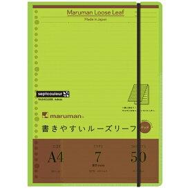 マルマン maruman A4 パッドホルダー セプトクルール メモリ入7mm罫 グリーン PH100B-03
