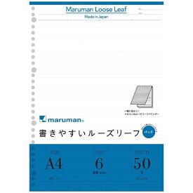 マルマン maruman A4 ルーズリーフパッド メモリ入6mm罫 L1101P