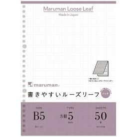 マルマン maruman B5 ルーズリーフパッド 5mm方眼罫 L1207P