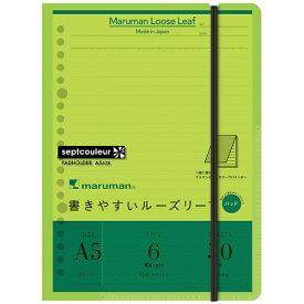 マルマン maruman A5 パッドホルダー セプトクルール メモリ入6mm罫 グリーン PH300B-03