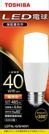東芝 TOSHIBA LED電球(T形)40W形相当 電球色 口金E26 LDT4L-G/S/40V1