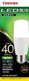 東芝 TOSHIBA LED電球(T形)40W相当 昼白色 口金E26 LDT4N-G/S/40V1
