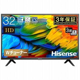 ハイセンス Hisense 液晶テレビ 32H30E [32V型 /ハイビジョン][テレビ 32型 32インチ]