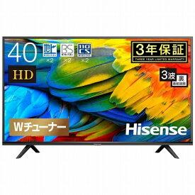 ハイセンス Hisense 40H30E 液晶テレビ [40V型 /フルハイビジョン][テレビ 40型 40インチ]