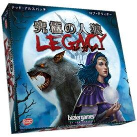 アークライト ARCLIGHT 究極の人狼 レガシー 完全日本語版