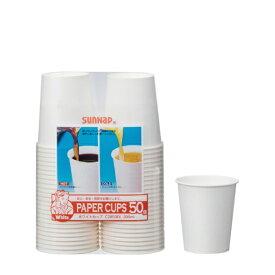 サンナップ SUNNAP ホワイトカップ205ml 50P C2050EX [205]