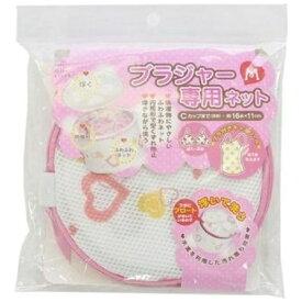 アイセン aisen 洗濯ネットブラジャー専用M LH041