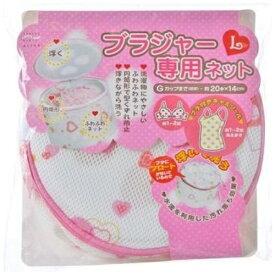アイセン aisen 洗濯ネットブラジャー専用L LH046