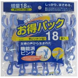 アイセン aisen お徳用竿ピンチY18P LL111