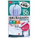 ダイヤコーポレーション DAIYA CORPORATION ダイヤふくらむ洗濯ネット特大50 57234