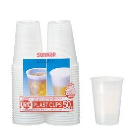 サンナップ SUNNAP プラストカップ215ml 50P C2150PEX [215]