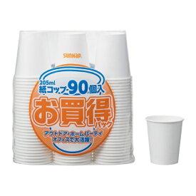 サンナップ SUNNAP お買得パック3 205ml 90P OKR-3 [205]