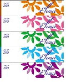 カミ商事 エルモアティシュー200W5P