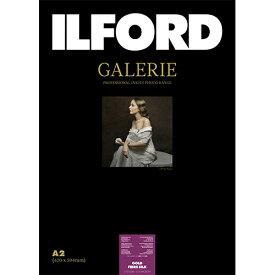 イルフォード ILFORD イルフォードギャラリーゴールドファイバーシルク310g/m2(A2 ・ 50枚)ILFORD GALERIE Gold Fibre Silk 422127[422127]【wtcomo】