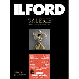 イルフォード ILFORD イルフォードギャラリーゴールドファイバーグロス 310g/m2(127x178・ 50枚) ILFORD GALERIE Gold Fibre Gloss 422104[422104]【wtcomo】