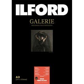 イルフォード ILFORD イルフォードギャラリーゴールドファイバーグロス 310g/m2 (A3 ・25枚) ILFORD GALERIE Gold Fibre Gloss 422372[422372]【wtcomo】
