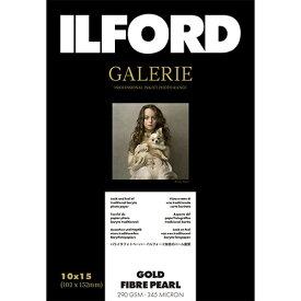イルフォード ILFORD イルフォードギャラリーゴールドファイバーパール 290g/m2 (102x152・50枚) ILFORD GALERIE Gold Fibre Pearl 433201[433201]【wtcomo】