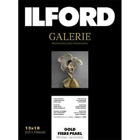 イルフォード ILFORD イルフォードギャラリーゴールドファイバーパール 290g/m2 (127x178・50枚) ILFORD GALERIE Gold Fibre Pearl 433202[433202]【wtcomo】