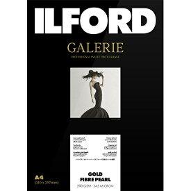 イルフォード ILFORD イルフォードギャラリーゴールドファイバーパール 290g/m2(A4・50枚)ILFORD GALERIE Gold Fibre Pearl[433204]【wtcomo】