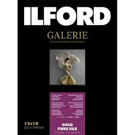 イルフォード ILFORD イルフォードギャラリーゴールファイバーシルク 310g/m2(127x178 50枚)ILFORD GALERIE Gold Fibre Silk 422102[422102]【wtcomo】