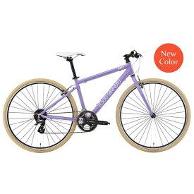 ルイガノ 700×32C クロスバイク LGS-L8(MATT LAVENDER/フレームサイズ:520mm(適正身長:180〜195cm)/24段変速)【組立商品につき返品不可】 【代金引換配送不可】